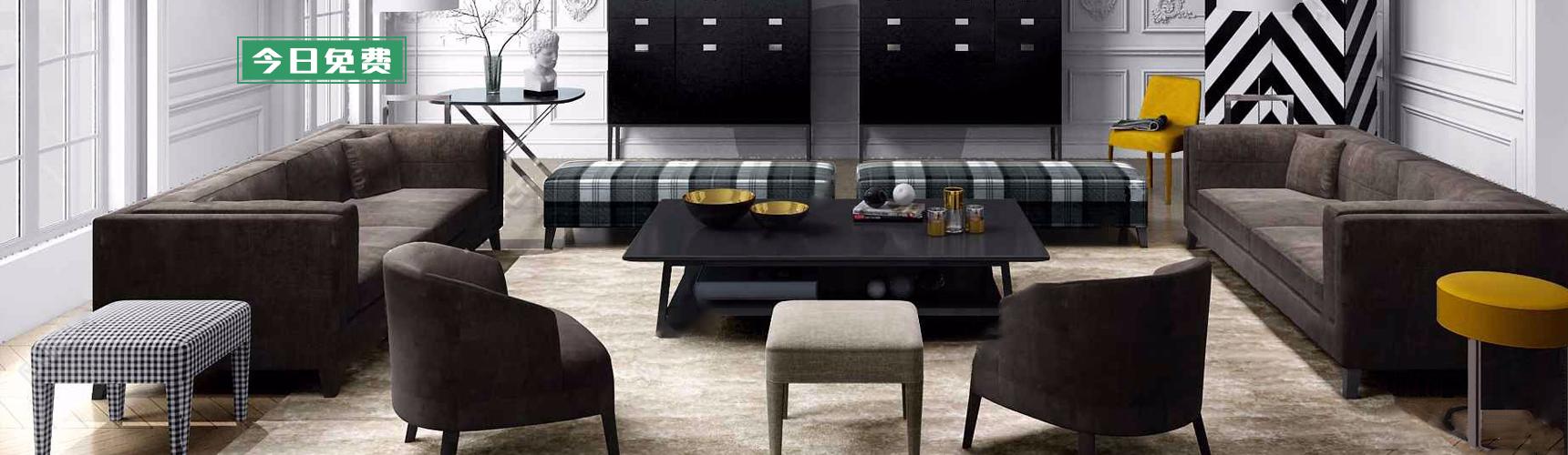 意大利B&B品牌 简欧客厅沙发茶几组合3D模型下载