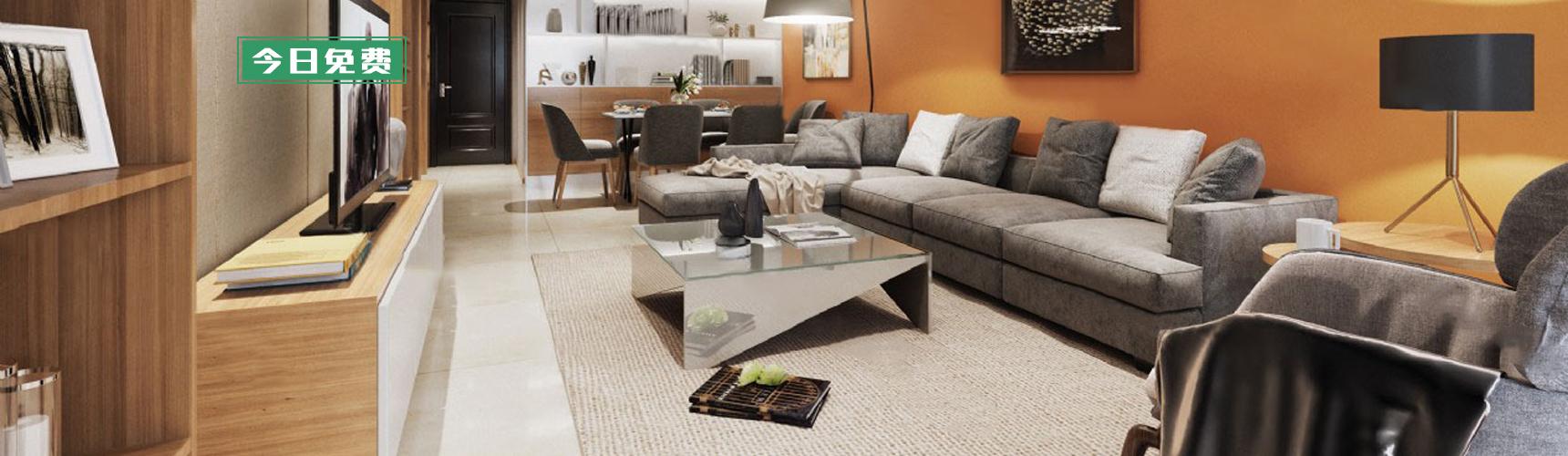 现代客餐厅 沙发茶几 空间3D模型